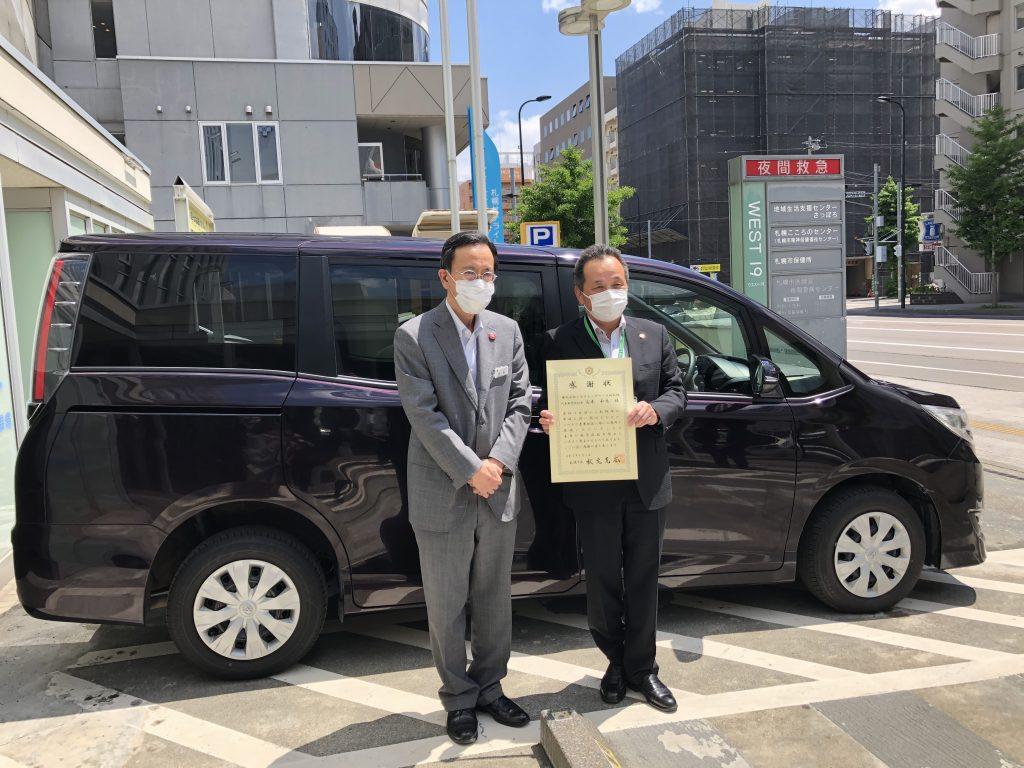 レンタカー無償提供_札幌市保健所