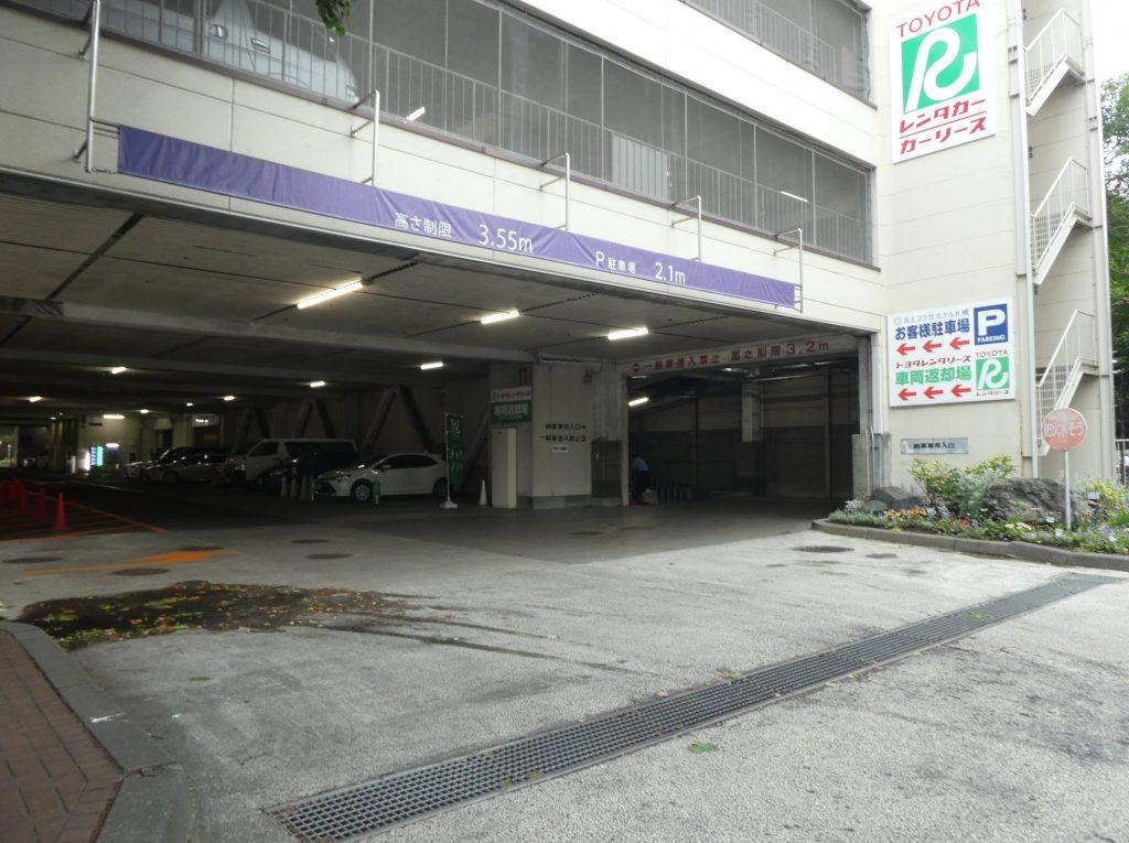 トヨタレンタカー札幌駅南口店 駐車場入り口